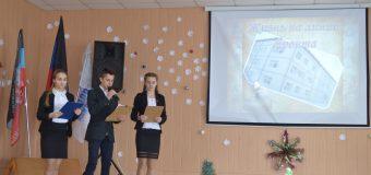 В Тельмановской гимназии прошла ученическая конференция «Книга Памяти: пути реализации проекта»