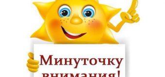 """КП """"Домовик"""" предоставляет услугу по извозу людей на море"""
