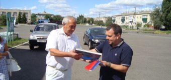 Делегация Тельмановского района приняла участие в памятно-мемориальных и праздничных мероприятиях