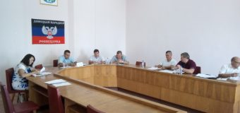 Заседание межведомственного штаба по подготовке к отопительному сезону 2018-2019 годов