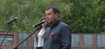 Митинг-реквием, посвященный 75-й годовщине освобождения Донбасса