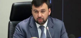 Обращение Главы ДНР Дениса Пушилина в связи с ситуацией с коронавирусом