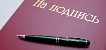 Распоряжение №207 от 23.03.2020 об утверждении техдокументации по землеустройству относительно установления (восстановления) границ земельного участка в натуре (на местности)