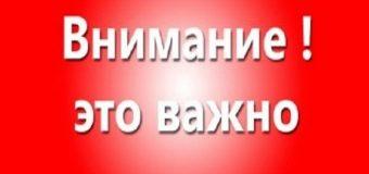 Глава Республики отменил проведение общереспубликанских субботников