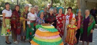 """Фольклорный праздник – День пирога """"Всем пирогам пирог"""""""