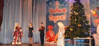 В Тельмановском районном Доме культуры прошел праздник для детей