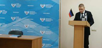 Глава района Александр Спинул презентовал Программу восстановления и развития экономики и социальной сферы Тельмановского района 2020 год