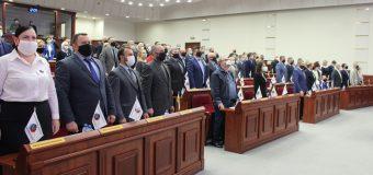 В Народном Совете почтили память погибшим при авиаударе в 2014 году