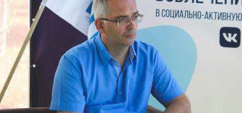 Владимир Бидёвка встретился с участниками VI Ежегодного молодёжного форума «Идея. Территория возможностей»