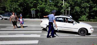 Госавтоинспекция призывает пешеходов и водителей строго соблюдать ПДД