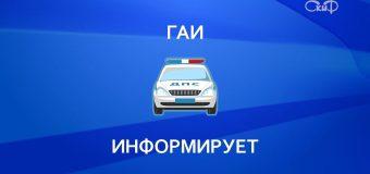ГАИ МВД ДНР информирует о режиме работы МРЭО в праздничные дни