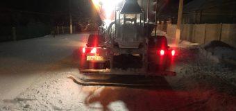 Коммунальные службы осуществляют расчистку дорог