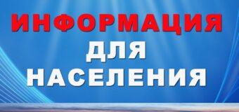 Стань кандидатом в депутаты в молпарламента ДНР