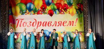 Праздничное мероприятие, посвященное Дню работников бытового обслуживания населения и жилищно-коммунального хозяйства