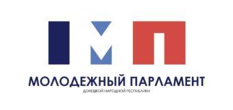 В Тельмановском районе второй день проходят выборы в МП II созыва