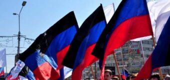 Поздравление главы администрации района с Днём провозглашения ДНР