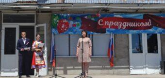 В Тельманово прошли торжества в честь Дня России
