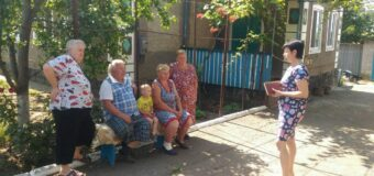 Сход граждан в пгт Тельманово по ул. Пархоменко