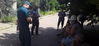 Сход граждан в с.Кузнецово-Михайловка