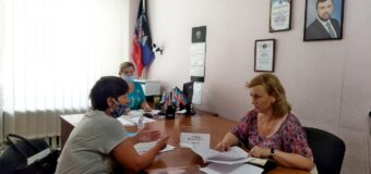 Депутат Народного Совета ДНР Наталья Чекарева провела прием граждан в Тельманово