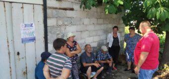 Сход граждан в с.Николаевка
