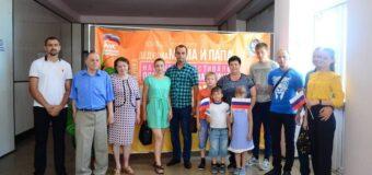 В Тельмановском районе отметили День любви, семьи и верности