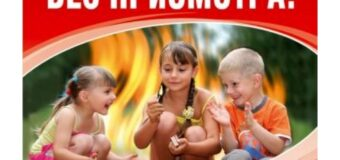 ГПСО пгт Тельманово: не оставляйте детей без присмотра!