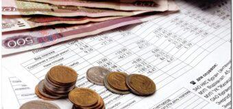 Изменение тарифов на услуги в сфере обращения с бытовыми отходами