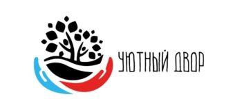 """Приглашаем принять участие в Республиканской акции """"Уютный двор"""""""