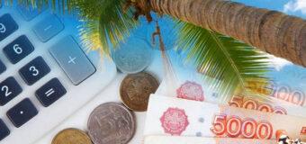 Можно ли заменить ежегодный оплачиваемый отпуск денежной компенсацией?