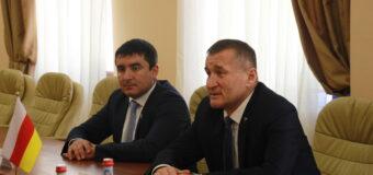 Делегация ДНР во главе с Владимиром Бидёвкой встретилась с Председателем Парламента Республики Южная Осетия