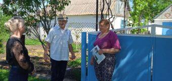 Сход граждан в селе Ивановка