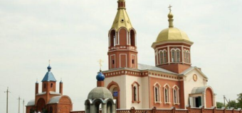 История села Кузнецово – Михайловка