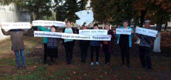 В Луковском СДК прошло мероприятие, посвященное Международному Дню мира