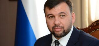 Обращение Главы ДНР Дениса Пушилина к жителям Республики