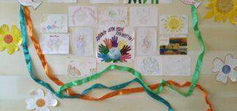 Международный день мира в Самсоновском СК