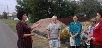 Сход граждан в селе Первомайское