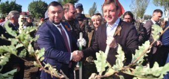 Мероприятия на Саур-Могиле, посвященные 78-й годовщине освобождения Донбасса